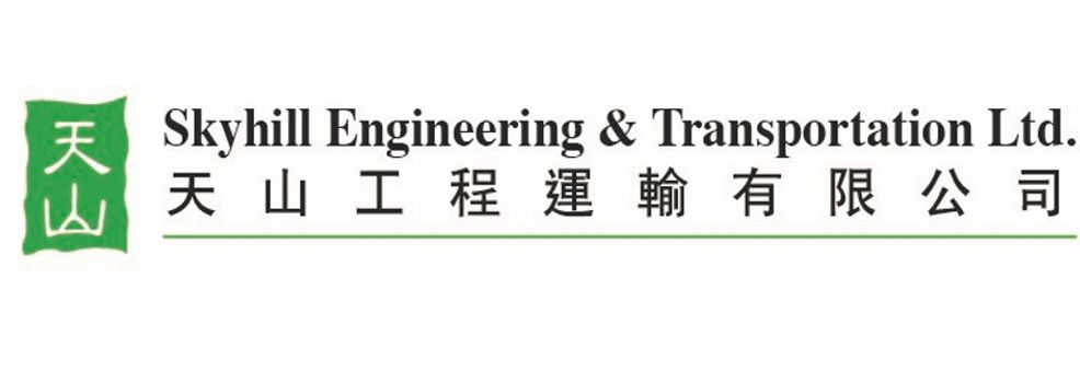 Skyhill Engineering and Transportation Limited's banner