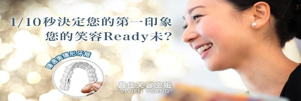 Invisalign Hong Kong Ltd's banner