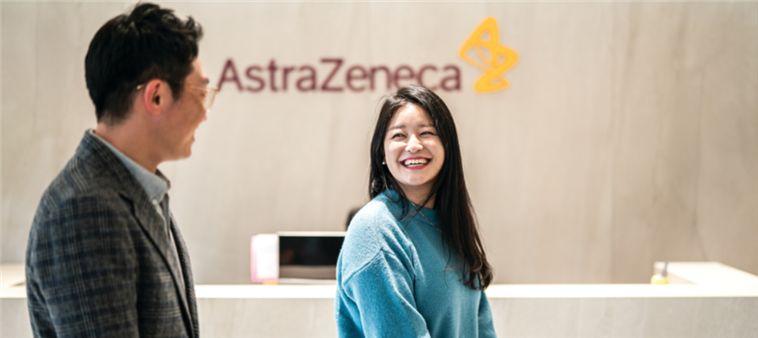 AstraZeneca (Thailand) Limited's banner