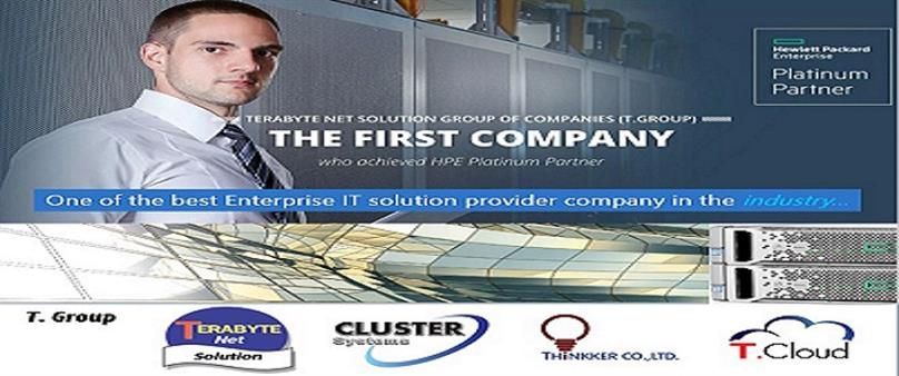 Terabyte Net Solution Public Company Limited's banner