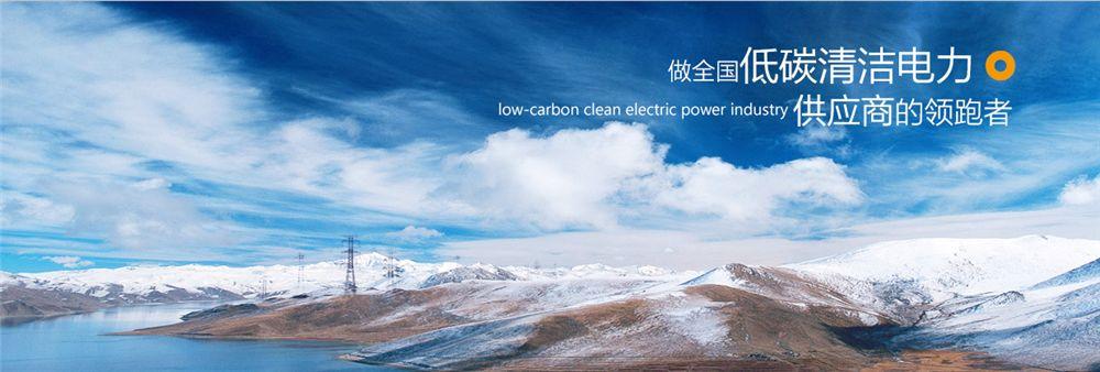 Sunon (Hong Kong) International Company Limited's banner