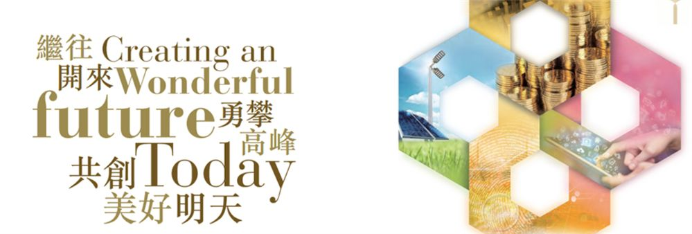 Glory Sun Financial Group Limited's banner