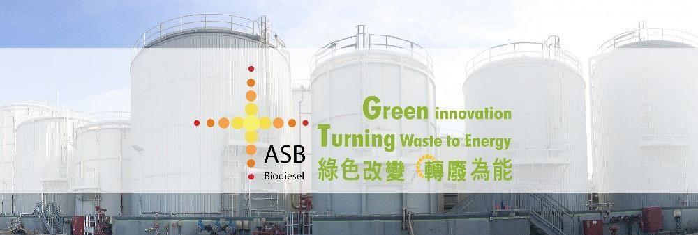 ASB Biodiesel (Hong Kong) Limited's banner