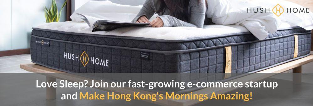 Hush Home Hong Kong Limited's banner