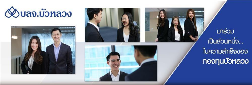 BBL Asset Management Co., Ltd.'s banner