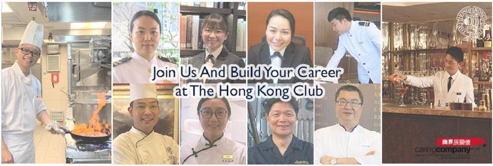 The Hong Kong Club's banner