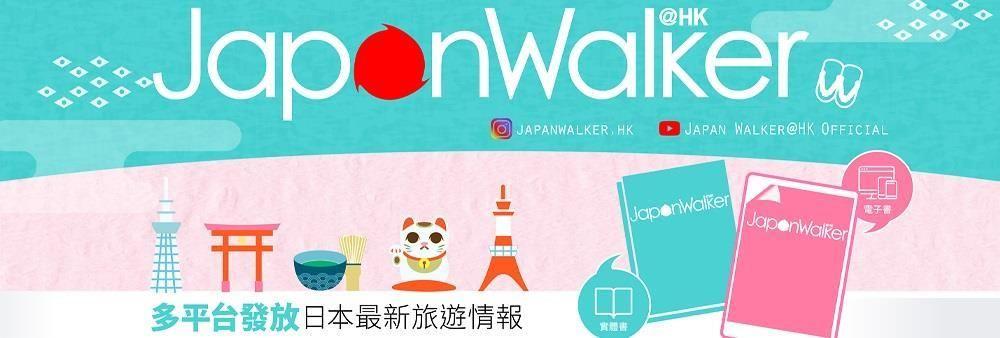 Kadokawa Holdings Asia Limited's banner