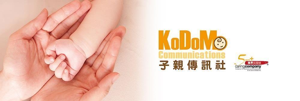 Kodomo Communications Ltd's banner