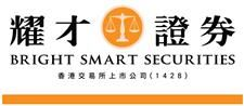 Bright Smart Securities International (H.K.) Limited