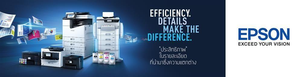 Epson (Thailand) Co., Ltd.'s banner