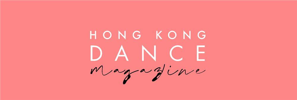 Hong Kong Dance Magazine's banner
