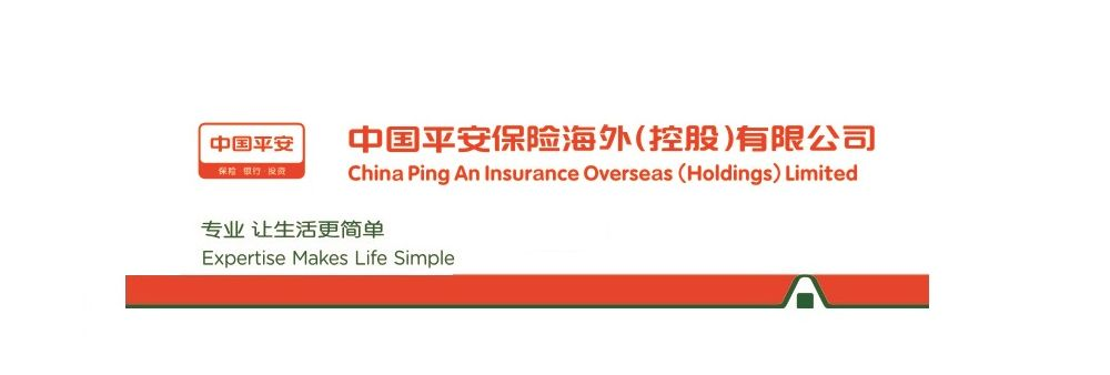 China Ping An Insurance Overseas (Holdings) Limited's banner