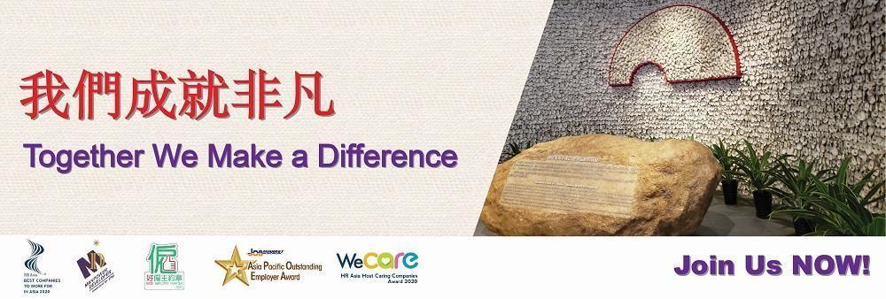 Lee Kum Kee International Holdings Limited's banner