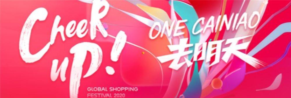 Cainiao Smart Logistics Network (Hong Kong) Limited's banner