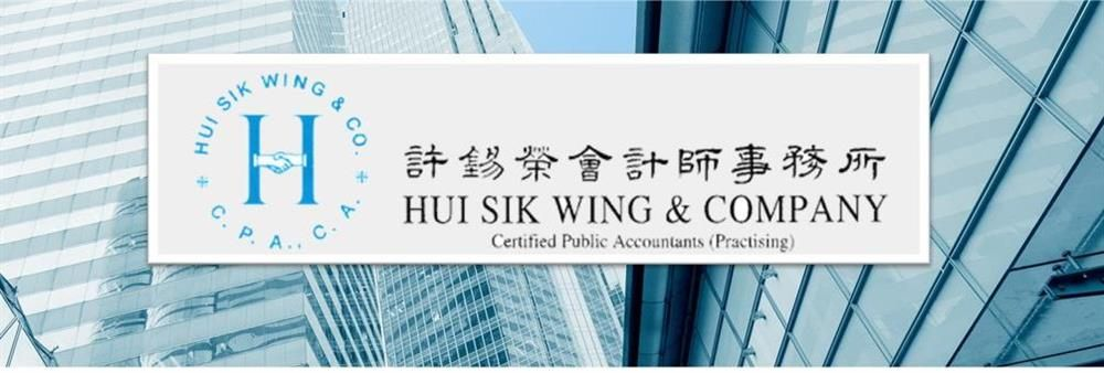 HUI SIK WING & COMPANY's banner