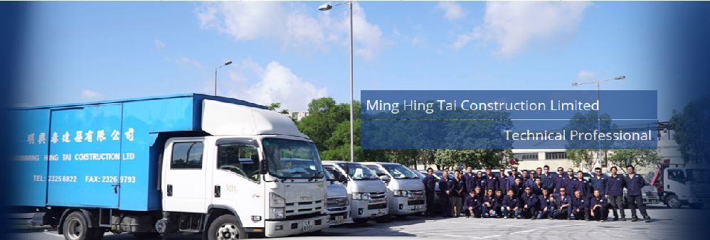 Ming Hing Tai Construction Ltd's banner