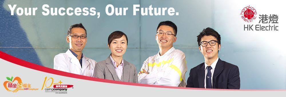 The Hongkong Electric Co., Ltd.'s banner
