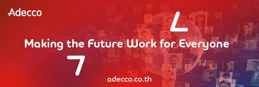 Adecco New Petchburi Limited's banner