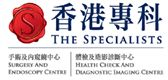 The Specialists Health Check And Diagnostic Imaging Centre Limited's logo