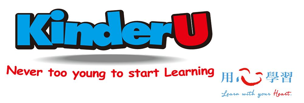 KinderU's banner