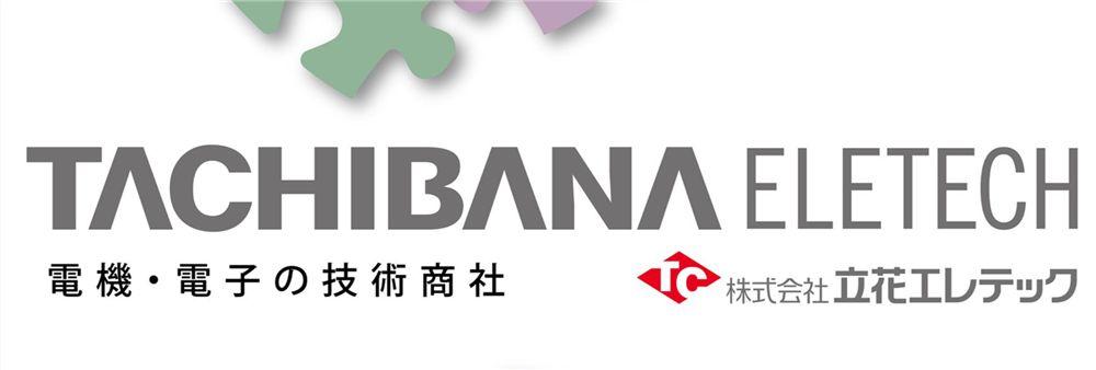 Tachibana Sales (H.K.) Ltd's banner