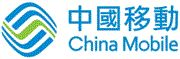 China Mobile Hong Kong 中國移動香港's logo