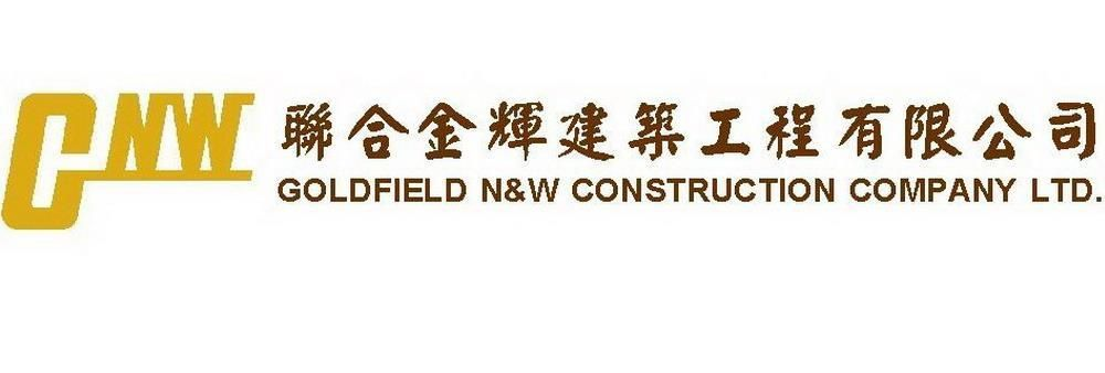 Goldfield N & W Construction Company Limited's banner