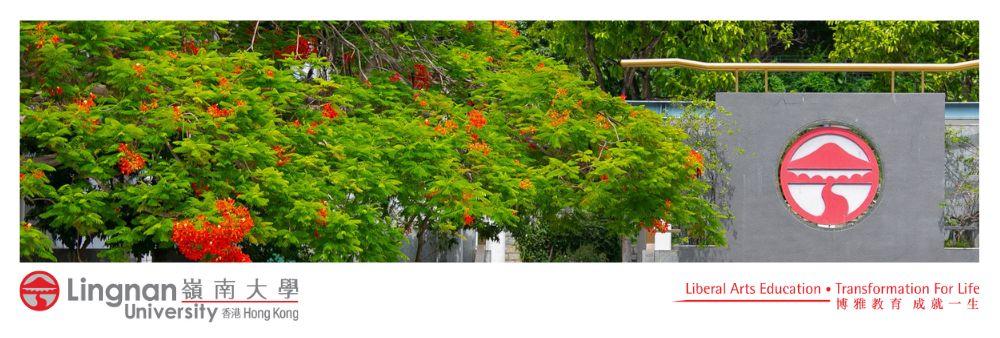 Lingnan University's banner