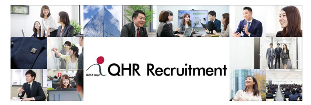 QHR Recruitment Co., Ltd.'s banner