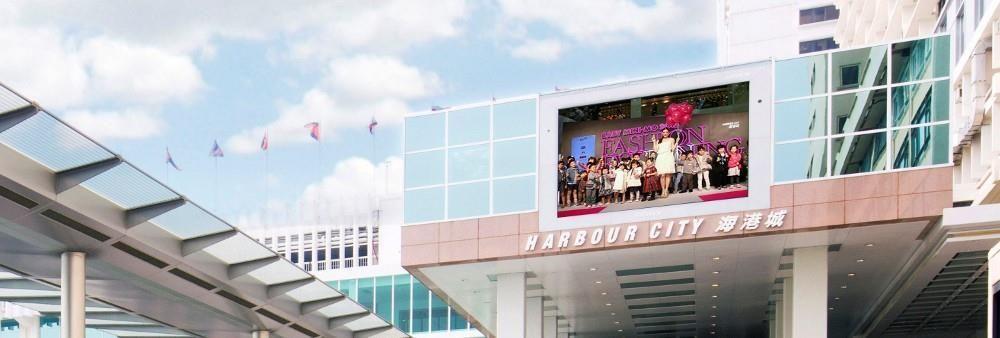 Harbour City Estates Ltd's banner