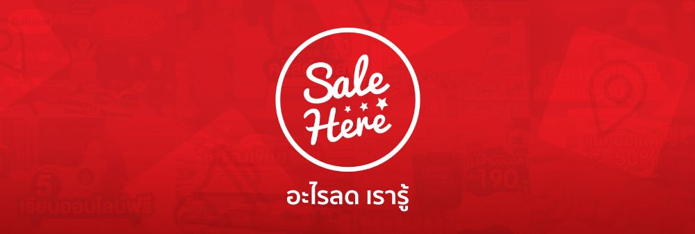 Sale Here (Thailand) Co., Ltd.'s banner