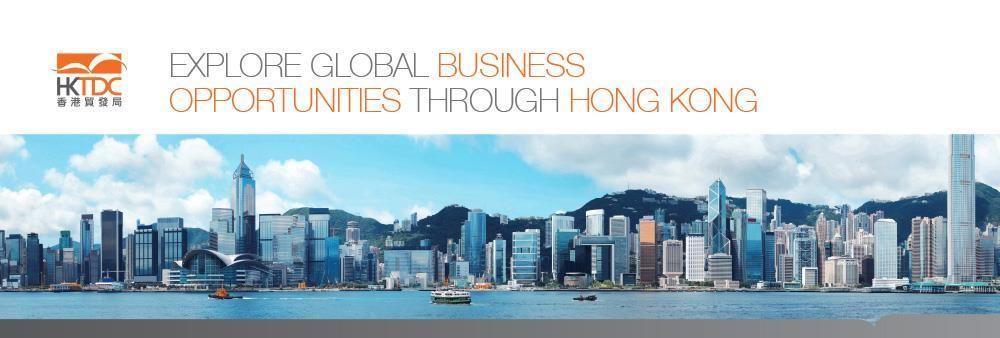 Hong Kong Trade Development Council's banner