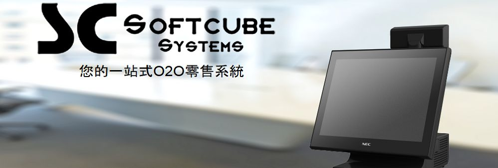 Softcube Systems Limited's banner