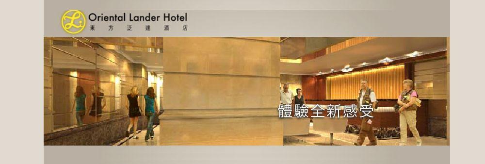 Oriental Lander Hotel Management Limited's banner