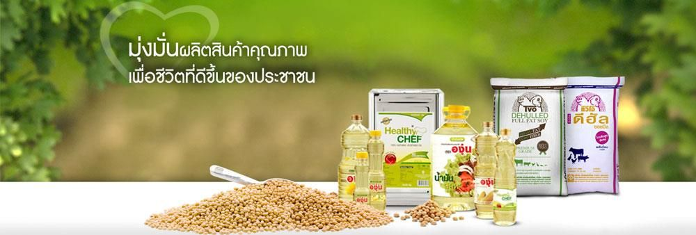 Thai Vegetable Oil Public Company Limited's banner
