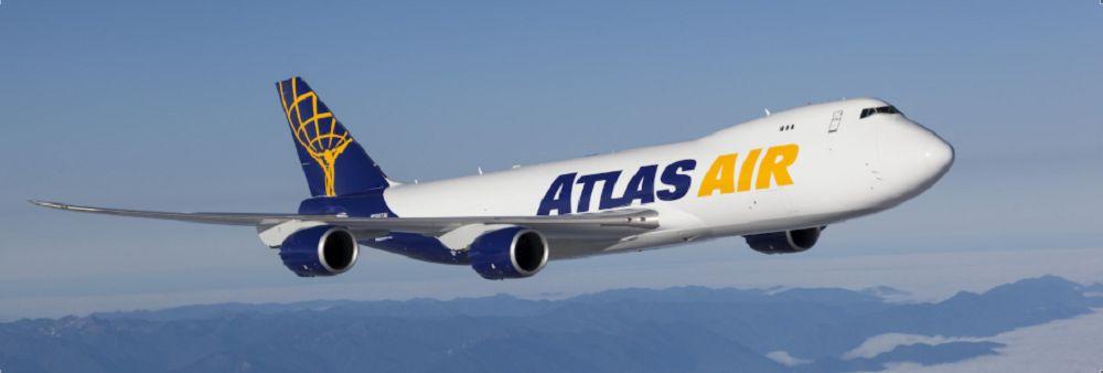 Atlas Air, Inc.'s banner