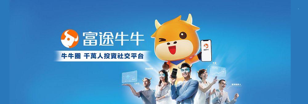 Futu Securities International (Hong Kong) Limited's banner