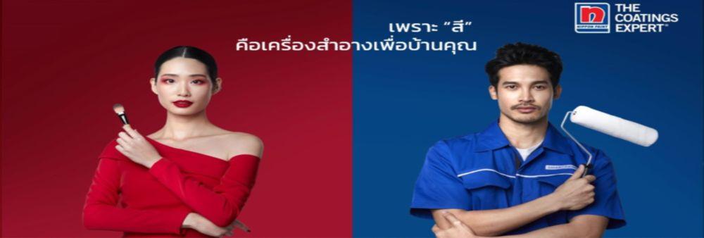 Nippon Paint Decorative Coatings (Thailand) Co., Ltd.'s banner