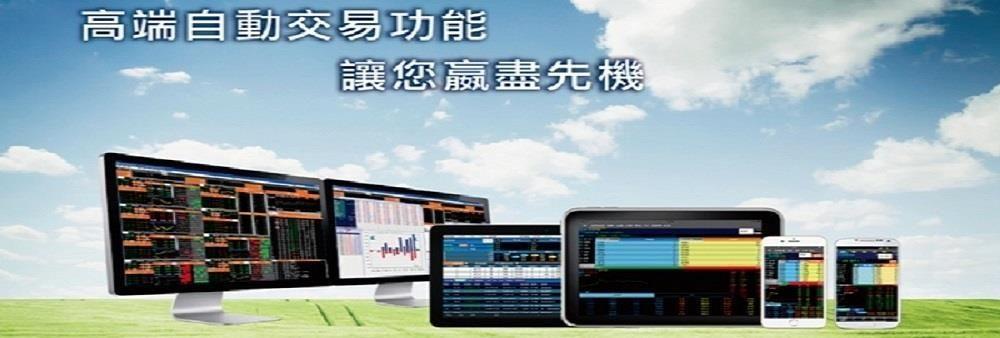 Realink Financial Trade Limited 滙信理財有限公司's banner