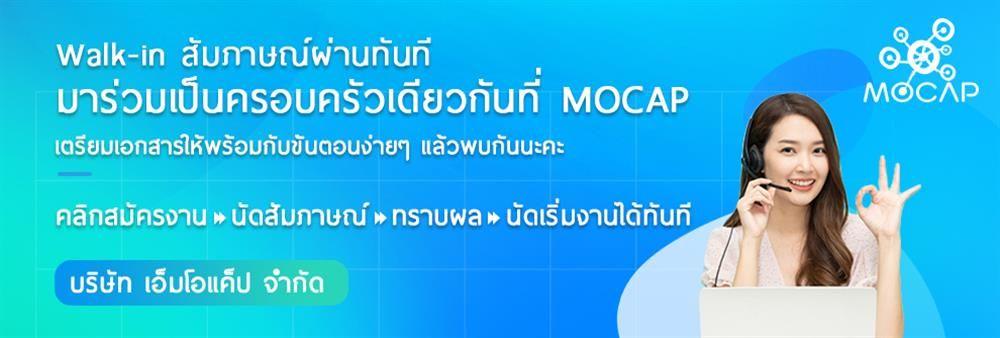 MOCAP Limited's banner