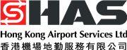 Hong Kong Airport Services Limited's logo