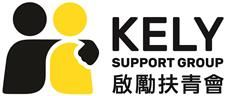 KELY Support Group Limited