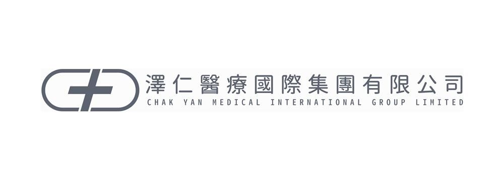 Chak Yan Medical International Group Limited's banner