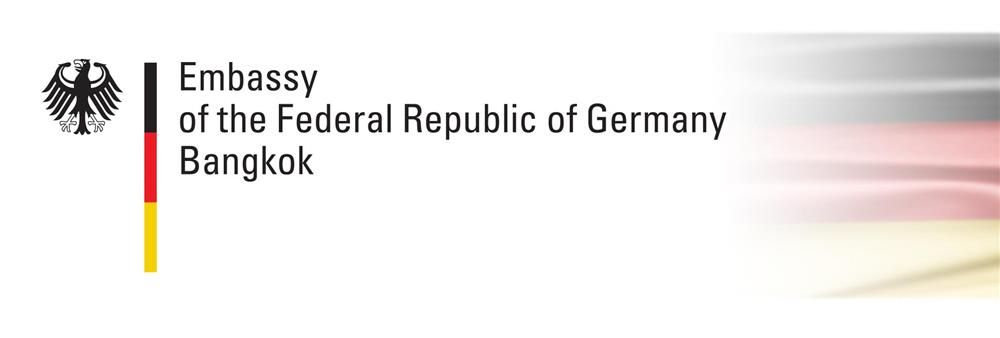 Embassy of the Federal Republic of Germany's banner