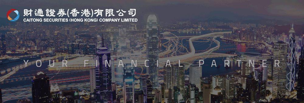 Caitong Securities (Hong Kong) Co., Limited's banner