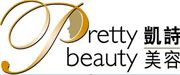 Pretty Beauty International Limited's logo