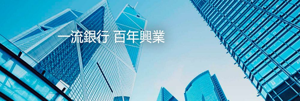 Industrial Bank Co., Ltd.'s banner