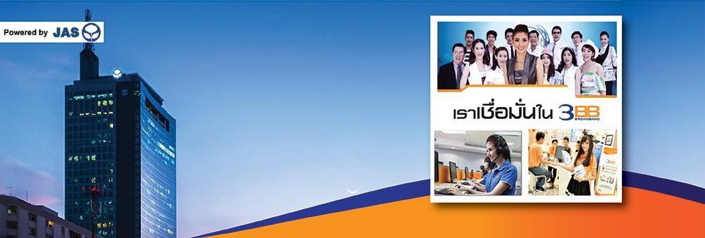 Jasmine International Public Company Limited's banner