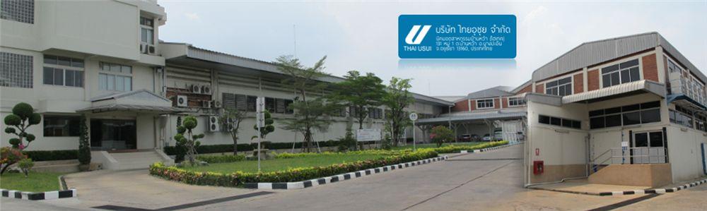 THAI USUI CO., LTD.'s banner