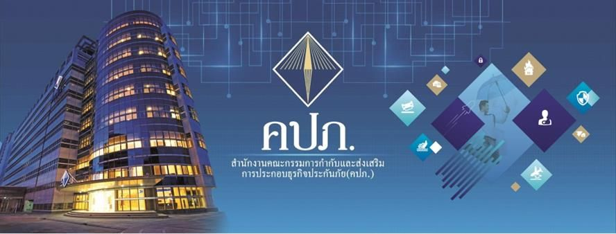 Office Of Insurance Commission's banner